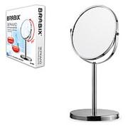 Зеркало косметическое настольное круглое, диаметр 17 см, двустороннее с увеличением, Brabix Зеркало косметическое настольное круглое, диаметр 17 см, фото
