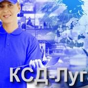 Доставка курьерская документов и писем, Луганск фото