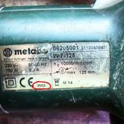 Ремонт электроинструмента Metabo фото