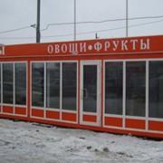 Киоски торговые Молдова фото