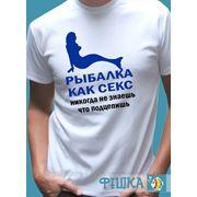 Срочная печать изображений на футболках.