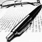 Услуги нотариального заверения письменных переводов фото