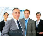 """Тренинг для руководителей """"Эффективное управление"""""""