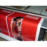 Широкоформатная печать реклама фото