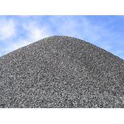 Щебень, граншлак, шлак, песок, отсев, грунт и др. фото