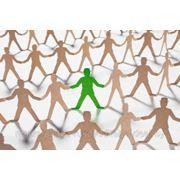"""Тренинг по управлению """"Майерс-Бриггс в управлении людьми"""""""