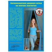 Антимоскитная сетка на магнитах дверная фото