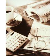 Учет расчетов с покупателями и заказчиками на ООО Агравия в Минске  Бухгалтерский учет дипломная работа