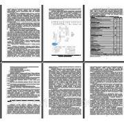 Система оценки кредитоспособности клиентов в ОАО «АСБ Беларусбанк» филиал 510 фото