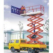 Платформы подъёмные Vehicle Carrying Scissor Lifts фото