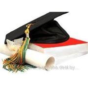 Дипломные работы по всем дисциплинам фото