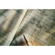 Бухгалтерский учет отчет по практике фото