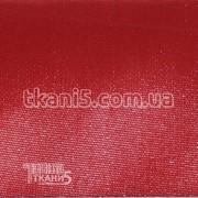 Ткань Тафта подкладочная (коралловый) 3452 фото