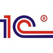 Регламентированные отчеты 1С ИН-АГРО для предприятий АПК Украины 1 квартал 2013 года № 2 фото