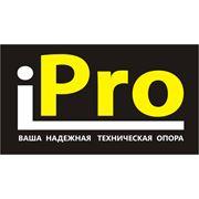 Организация и сервисная поддержка проводных и безпроводных сетей фото