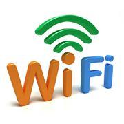 Настройка беспроводных Wi-Fi сетей в Житомире Житомирской области фото