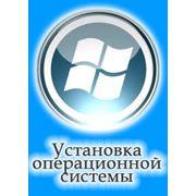 Ремонт компьютеров в Днепропетровске фото