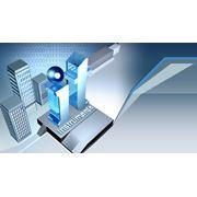 Обслуживание и администрирование сетей и серверов заказчика настройка компьютерных сетей и комплексов фото