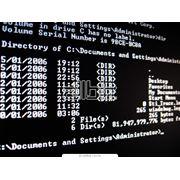 Установка программного обеспечения в Днепропетровске фото