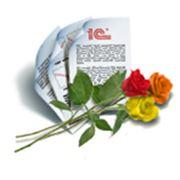 Услуги лицензирования 1С:Предприятие 7.7. Купить 1С: Предприятие 7.7 в Днепропетровск. фото