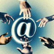 Регистрация домена .UA фото