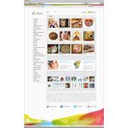 Сайт Mash фото