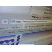 Корпоративные сайты цена Львов СемоАрт фото