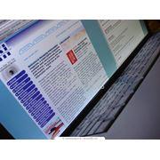Информацинный сайт всего за 2000 грн фото