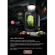 Приложение для комьюнити Смартфоны LG в FACEBOOK фото