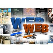 Создание оптимизация и продвижение веб-сайтов техническая поддержка. фото