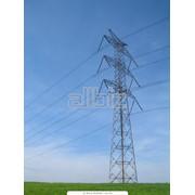 Учет электроэнергии