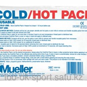Холодно-горячие пакеты, многоразовые фото