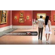 Услуги по созданию эффектных виртуальных туров и 3d панорам для объектов жилой и коммерческой недвижимости фото