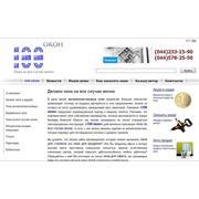 Seo-копирайтинг. SEO оптимизация сайта. фото