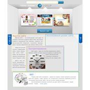 S-Group PHP Template сайт под ключ услуги по созданию сайтов создание и разработка web-сайтов