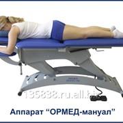 Оборудование для мануальной терапии фото