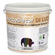CD StuccoDecor DI LUCE 2,5 LT фото