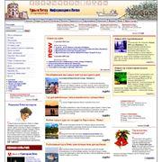 Сайт туроператора «Литва-Тур» фото