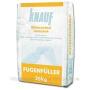 (Knauf - Шпатлевка Fugenfuller фото