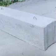 Блоки фундаментные бетонные ФБС 24-4-6Т фото