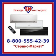 Продажа КОНДИЦИОНЕРОВ фото