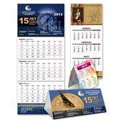 Календари карманные, домики, настенные, квартальные фото