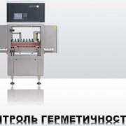 Оборудование для контроля герметичности фото