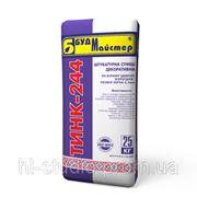 """Штукатурная смесь декоративная на белом цементе """"короидная"""" 2,5 мм Будмайстер ТИНК-244, 25 кг фото"""