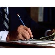 Абонентское юридическое обслуживание юридических лиц фото