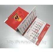 Квартальные календари напечатать в Бресте, Брест фото