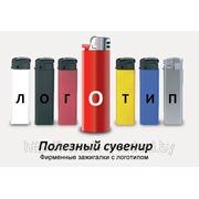 Зажигалки с логотипом в Минске. фото