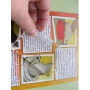 Литьевой пластик высокопрозрачный Magic Crystal упаковка 0,8 кг фото