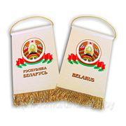 Вымпел «Республика Беларусь» (вышивка) фото