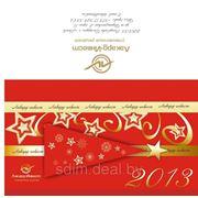 Дизайн открыток фото